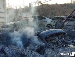 [사진] 새벽 인천 중고차수출단지서 불