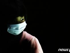 [사진] '마스크와 함께가 된 일상'
