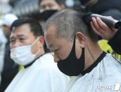 [사진] 삭발하는 유흥업소 점주들 '집합금지 명령 철회하라'