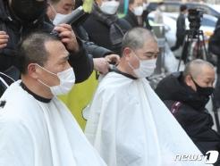 [사진] 유흥업소 집합금지 중단 촉구