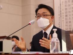 """김진욱 """"공수처도 '권력기관'으로 분류할 수밖에 없다"""""""