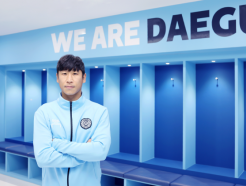 [오피셜] '레전드' 이근호, 대구FC 전격 복귀