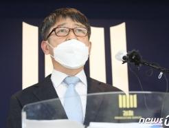 """[사진] 세월호 특수단 """"수사 외압 없었다"""""""