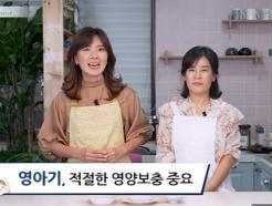 인제대, '영화로 배우는 성장발달과 건강증진' K-MOOC 선정