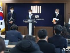 [사진] 세월호 참사 특별수사단 활동 마무리 브리핑 나선 임관혁 단장
