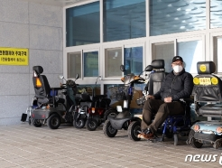 정읍시 '장애인 전동보조기기 보험 가입' 사업 추진
