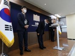 [사진]세월호 특수단, 1년2개월 수사 마무리