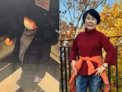 """휴대폰 들고 나간 어머니 실종…아들 호소 """"살아계시길 기도 중"""""""