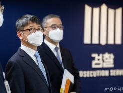 [사진]세월호 특별수사단 최종 수사 결과 발표