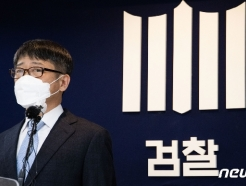 [사진] 세월호 참사 수사 결과 발표하는 임관혁 단장