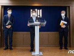 [사진] 세월호특수단, 1년2개월 활동 종료