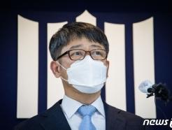[사진] '세월호 참사 특별수사단 최종 수사 결과 발표'