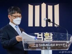 [사진]세월호 특별수사단 최종 수사 결과 브리핑