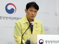"""1주간 확진자 29%↓…방역당국 """"희망과 위기 교차, 방심 안돼"""""""