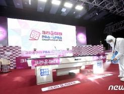 [사진] '크라운해태 챔피언십 방역 이상무!'