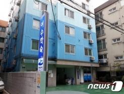 서울 '여수학숙' 입사생 70명 모집…수도권 대학생 대상