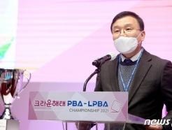 [사진] PBA 투어 제4차전 개막 축사하는 기종표 단장