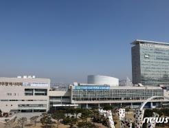 광주시, 부동산거래 상담소 이용객 급증…6년간 6배