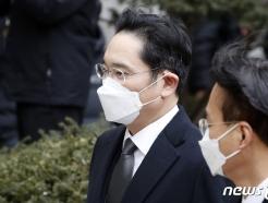 '윤석열·정경심·이재용' 존재감 커지는 사법부…'法 만능주의' 우려도