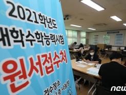 대구 6개 전문대 학과 절반 '미달'…보건계열 강세 여전