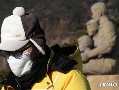 [사진] 침통한 세월호 경빈 엄마