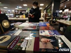 [사진] 서점에 진열된 취임식 하루 앞둔 조 바이든 당선인의 서적