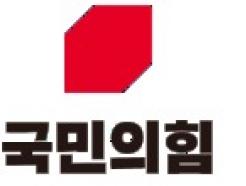 국민의힘, 의령군수 재선거 무공천에서 공천으로 가닥…8여명 본격 경선전 돌입