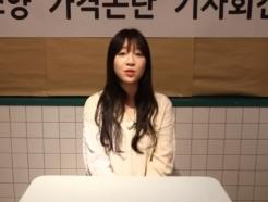 """""""비싸다"""" 논란에 접시 탓한 쯔양…""""안 가면 된다"""" vs """"돈독 올랐다"""""""