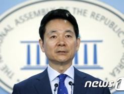 """장성민 """"朴 의장 개헌 주장, 정권 위기 모면 의도"""""""
