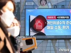 """""""이익공유제 하면 韓기업 낮게 평가될 수도""""-블룸버그"""