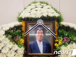 """""""'종교·교육·통일' 헌신한 광주의 어르신"""" 강신석 목사 민주사회장"""
