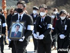 통일·반독재 투쟁 강신석 목사…국립 5·18묘지에 잠들다