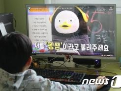 """""""알고리즘 따라가다 게임영상을…"""" 유튜브에 중독된 아이들"""