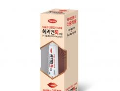 <strong>한미약품</strong>, 입술포진 치료제 '헤리엔톡' 출시