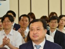 """임성근 판사 측 """"탄핵 이유 없다"""" 헌재 의견서 제출"""