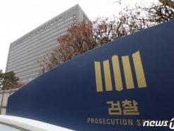 검찰 '계열사 부당지원 의혹' 금호아시아나 압수수색