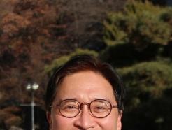 최광준 경희대 로스쿨 교수, (사)한국재산법학회 회장 선출