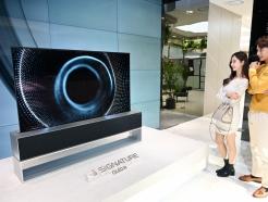 <strong>LG전자</strong>, 여의도에 국내 백화점 최대 매장 개점