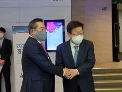 """구자열 무협회장 """"집안의 영광…민간인 회장 멋진 모습 보이겠다"""""""