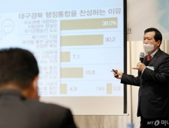 """17개로 쪼개진 대한민국…광역단체장 """"뭉쳐야 산다"""""""