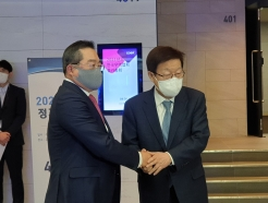"""구자열 무협회장 취임 """"15년만에 민간인 회장…더 멋있게 하겠다"""""""
