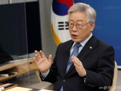 """이재명 """"주식 열풍, 절박한 외침""""…'지역화폐 기본소득' 주장"""