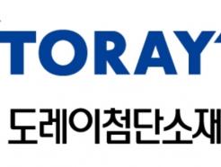 도레이첨단 임원인사, 박서진·김영섭 부사장 승진