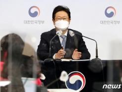 """황희 장관 """"코로나 회복·문화 인프라 구축 앞장서겠다"""""""
