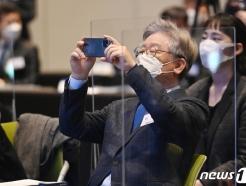 [사진] 핸드폰으로 촬영하는 이재명 지사