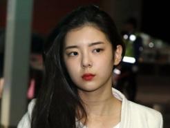 "ITZY 리아 학폭 의혹…JYP ""명백한 허위사실, 법적 대응"""
