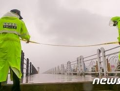 여수해경, 연안안전사고 '주의보' 발령…강풍·높은 파도 예상