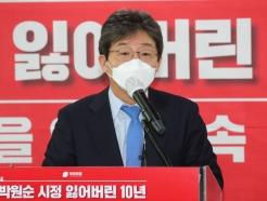 """유승민 """"합계출산율 0.84명…정부가 한 것은 엉터리 전망뿐"""""""
