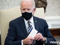 """""""바이든 재정부양시 뉴욕증시 유입될 개미자금 189조원"""""""