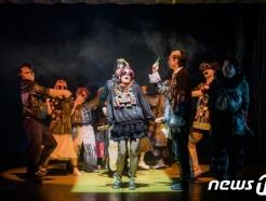 경기도립극단, 3월6일 수원서 '신의 막내딸 아네모네' 첫 공연